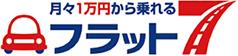 フラット7 車良館OKADA【岡田自動車】